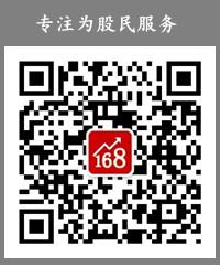 168炒股学习网微信
